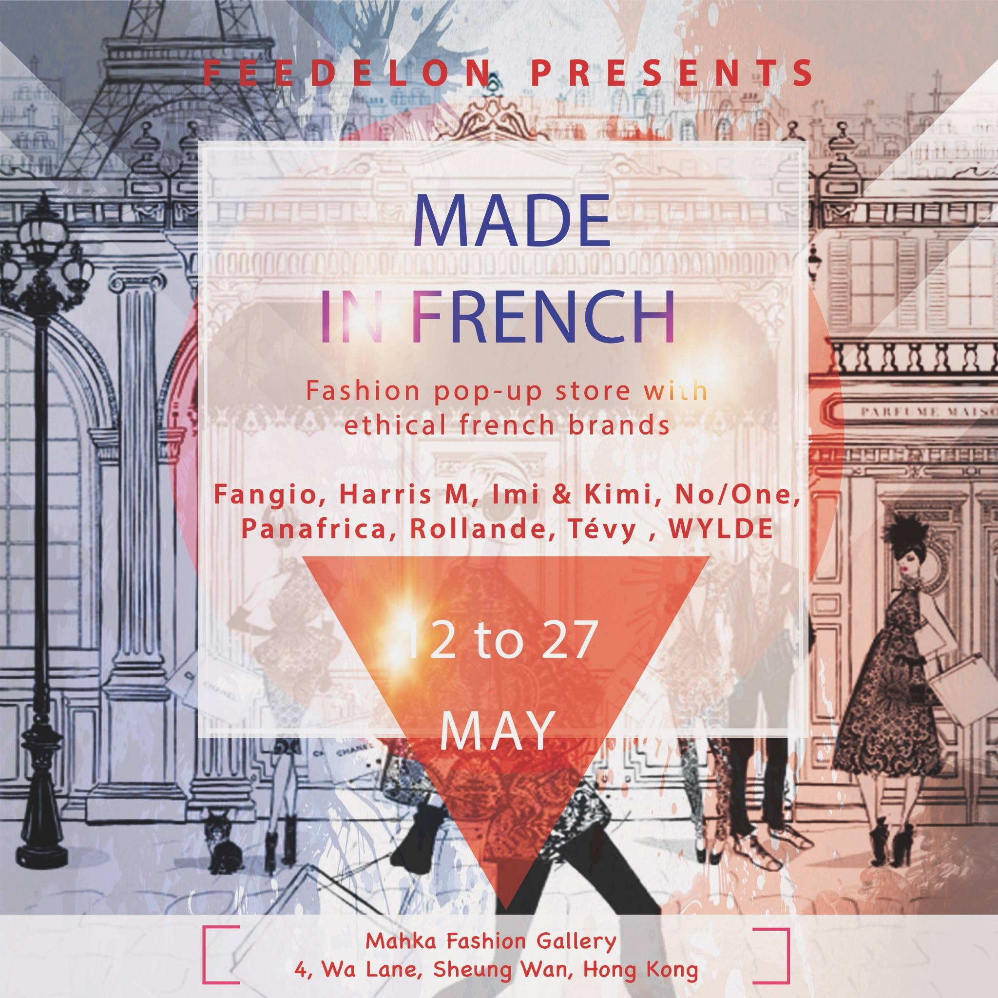 """Pop-up shop """"Made in French"""" by Feedelon"""
